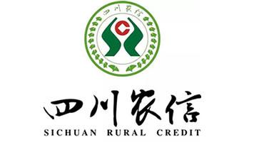 四川农村信用合作社